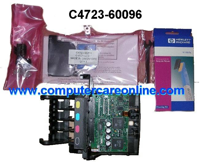 Hp designjet 650c c2859b