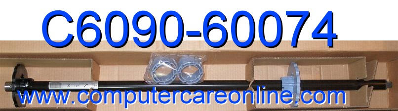 C6090-60074 DesignJet 5000 / 5500 42 inch Rollfeed Spindle Rod Assembly
