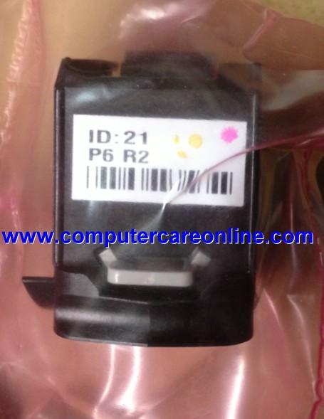 Q1251-60275 DesignJet 5100 / 5500 Plotter Line Sensor New OEM